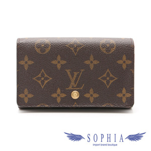 Louis Vuitton Monogram Portofoy Utresol Two-fold wallet 20190326