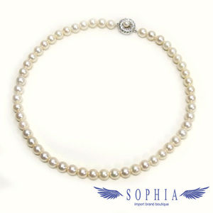 Silver pearl necklace 8.5-9 mm 52 tablets 20190402