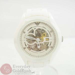 Emporio Armani Ceramic White Clock Automata AR-1428-30 Skeleton