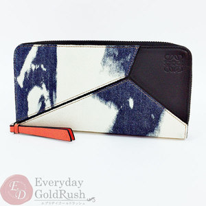 LOEWE round zipper long wallet bleach denim × leather William Morris collaboration