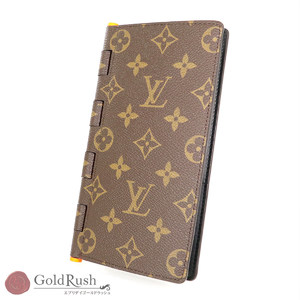 LOUIS VUITTON Monogram Solar Ray Portofoilles Braza Hinges M67449 Long Purse