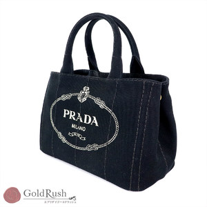 PRADA Black Canvas Mini Kanapa 1BG439 Tote Women