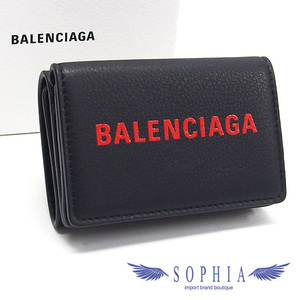 Balenciaga Everyday Mini Wallet Black Red 20190604
