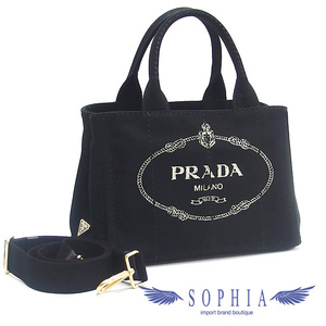Prada Kanapa 2WAY tote bag black (NERO) 20190528