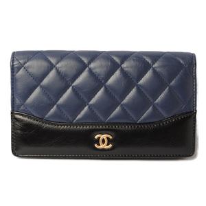 Chanel Purse CHANEL Matrasse vintage leather navy black