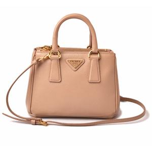 Prada shoulder bag handbag PRADA mini galeria beige BN2842