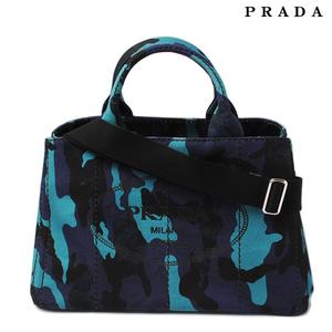 Prada tote bag PRADA B2642B Kanapa camouflage CANAPA CAMOFULA ROYAL royal