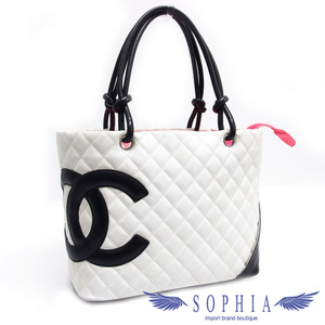 Chanel Cambon Line Large Tote Bag 20190625