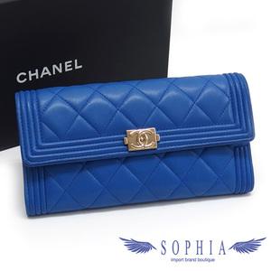 Chanel Boy Matrasse Flap Purse Blue 20190617