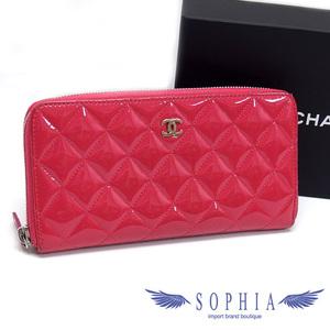 Chanel Matrasse round zipper long wallet 20190620