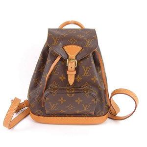 Genuine Louis Vuitton Monogram Mini Monsuri Backpack Leather