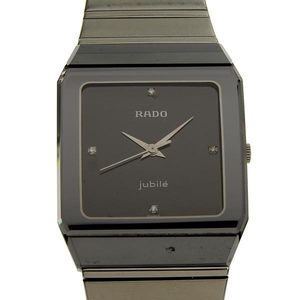 Genuine RADO Rado Jubilee Mens Quartz Watch 151.0202.3