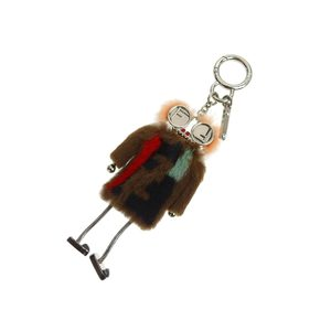 FENDI Fendy Teen Witches Logo Keychain Far Brown Multicolor Charm 20190719