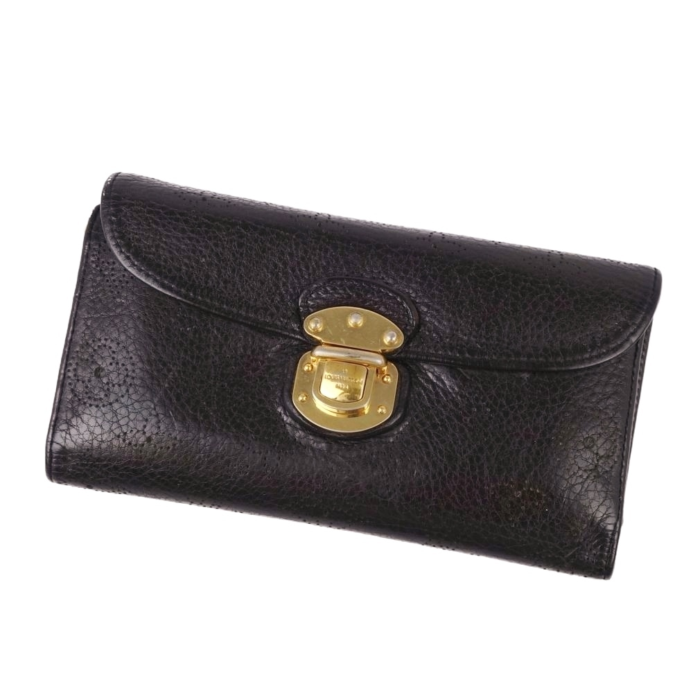Images For Images For Louis Vuitton Made In France >> Louis Vuitton Louis Vuitton Made In France Ladies Mahina Portofio Youmalia Long Wallet Leather Brown Purse Elady Com