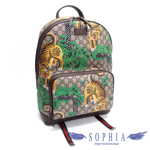 Gucci GG Supreme Backpack Bengal 201905091