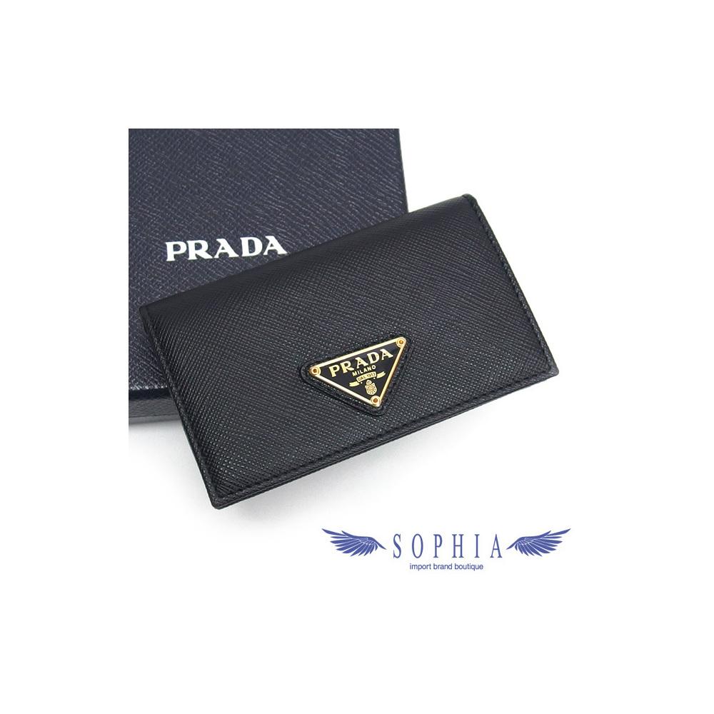 low priced 75cf0 6352c Prada Saffiano card case business black 20190723 | eLady.com