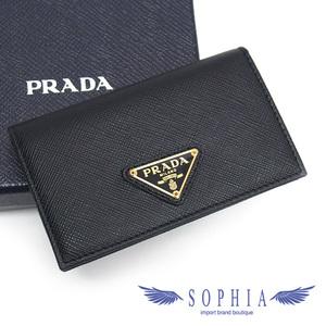 Prada Saffiano card case business black 20190723