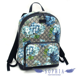 Gucci GG Supreme Blooms Backpack Blue 20190612