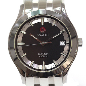 RADO Rado Men's watch Diaster 658.0659.3 Black (black) Dial Automatic winding New as well