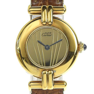 Cartier CARTIER Must Collise Vermeil Ladies Quartz Wrist Watch