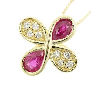 4°C Genuine K18 Ruby 0.94ct Diamond 0.18ct Necklace 44cm Top 4g 1.8g