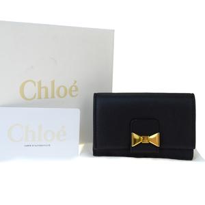 Chloé 6 Hooks Leather Key Case Black