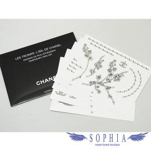 Chanel tattoo seal set of 5 de 20140623 4