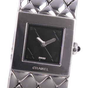 CHANEL Matelasse Stainless Steel Quartz Ladies Watch H0009