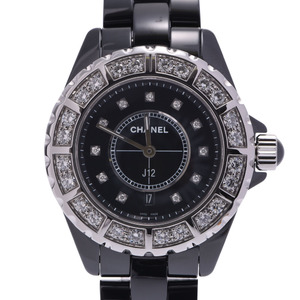 CHANEL J12 Diamond Ceramic Quartz Ladies Watch H2427