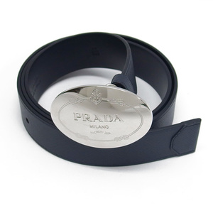 Prada Silver Logo Buckle Belt Partico 20190909 2-SS201912