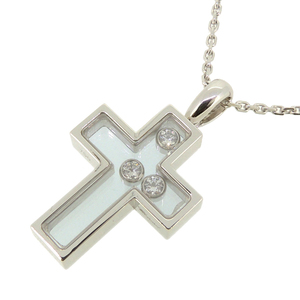 Chopard Happy Diamonds Cross Ladies Necklace 750 White Gold DH56911
