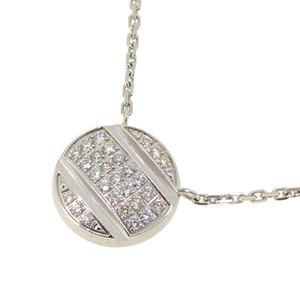 Chaumet Class One Ladies Necklace 750 White Gold DH56905