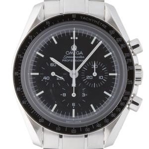 OMEGA Speedmaster Professional Sapphire Back Watch 3573.50