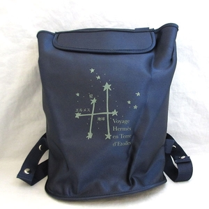 Hermes Bag A Trip around the Stars 1999 Navy Backpack Ladies HERMES