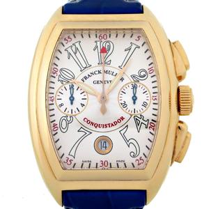 Franck Muller Conquistador Chronograph Mens Watch 8005CC 750 Yellow Gold Silver Guilloche Arabian Dial