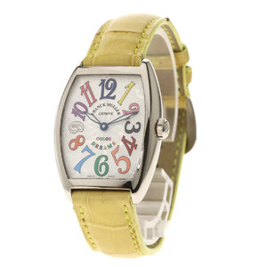 Franck Muller 7502QZ Color Dream Watch K18 White Gold Leather Ladies FRANCK MULLER