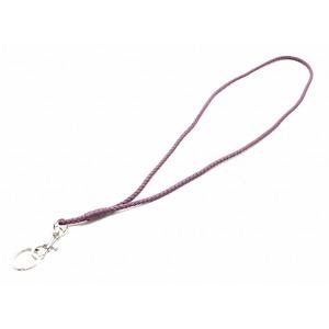BOTTEGA VENETA Bottega Veneta Intrecciato Keyring Neck Strap Leather Purple 113540