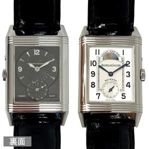 JAEGER-LE COULTRE Jaeger-LeCoultre Reverso Duo Night & Dimoon Manual winding watch Stainless steel leather 270.880.564
