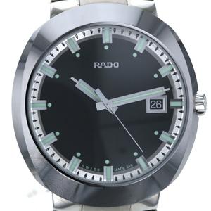ラドー RADO ダイヤスター D-STAR デイト 115.0945.3 クォーツ ブラック文字盤 メンズ 時計