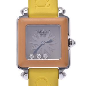 Chopard ショパール ビーハッピー 3Pダイヤ 9999本限定 27 8896-405 レディース ラバー 時計 クォーツ グレー文字盤