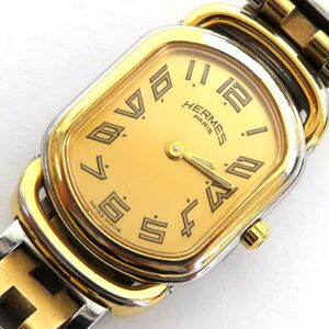 HERMES Rally Gold Plated Stainless Steel Quartz Ladies Watch