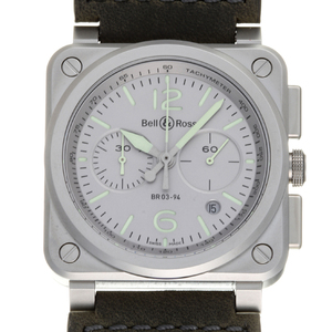 Bell & Ross Holloram Chronograph Limited 500 Men's Watch BR03-94-GR-ST Stainless Steel Gray Dial