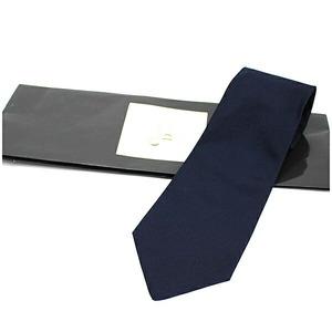 Christian Dior Silk Tie Navy Mens