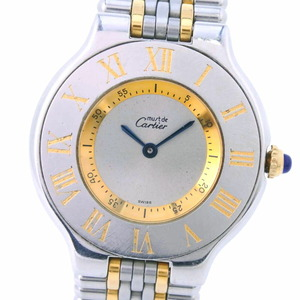 CARTIER Cartier Mast 21 Vingt et un Stainless Steel Quartz Ladies Silver Dial Watch