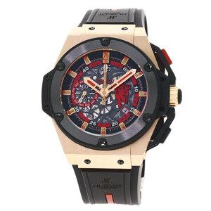 Hublot 716.OM.1129.RX.MAN1 King Power Red Devil Limited 250 Watches K18 Pink Gold Rubber Men