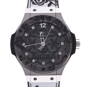 HUBLOT Hublot Big Bang Broidery 11P Diamond 345.SS.6570.NR.BSK16 Men's Stainless Steel Rubber Watch Automatic Silver Dial