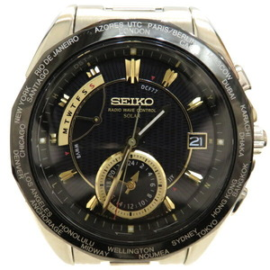 Seiko Brights 8B53-0AG0 Solar World Time Watch Men