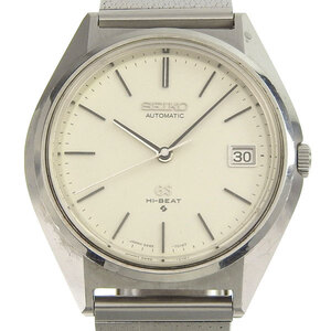 Seiko Grand Seiko Automatic Stainless Steel Men's Dress Watch 5645-7010