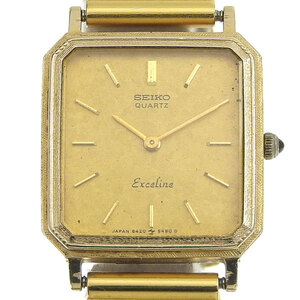 Seiko Exceline Quartz Gold Women's Dress Watch 8420-5410