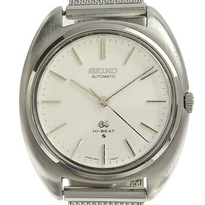 Seiko Grand Seiko Automatic Stainless Steel Men's Dress Watch 5641-7000